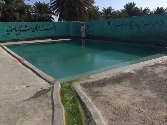 South Khorasan Province照片