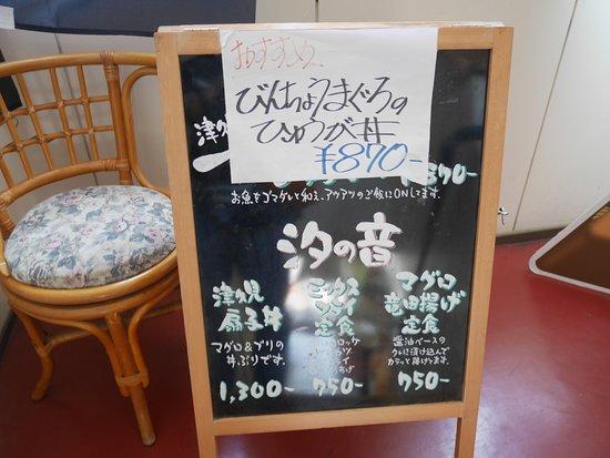Tsukumi, Japan: 店への階段にある品書き