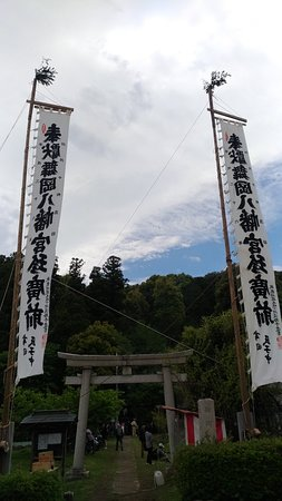 ‪Maioka Hachiman Shrine‬