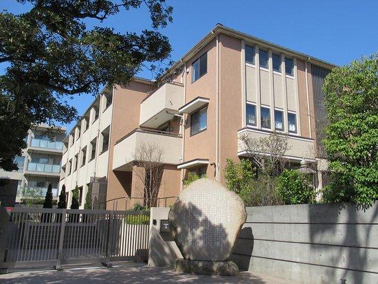 Miyagi Michio Memorial Hall