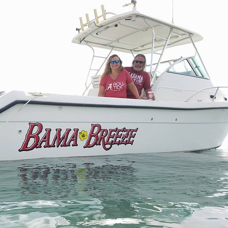 Bama Breeze VI