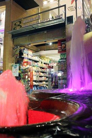 عاليه, لبنان: Mini Market Gmart