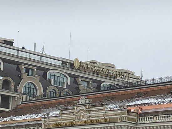 InterContinental Kiev: Building