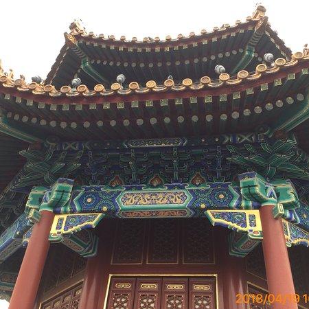 Jingshan Park (Jingshan Gongyuan): photo5.jpg
