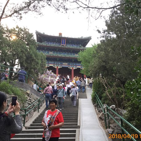 Jingshan Park (Jingshan Gongyuan): photo6.jpg