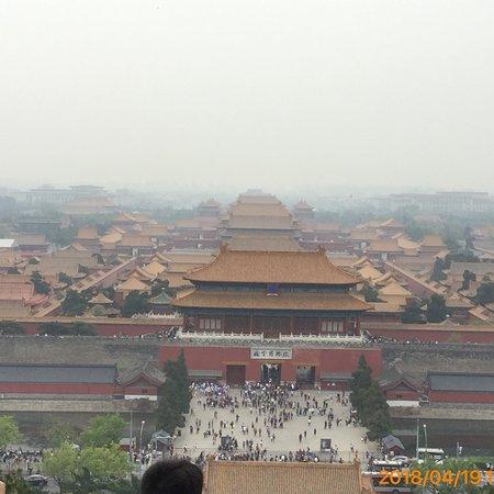 Jingshan Park (Jingshan Gongyuan): photo9.jpg