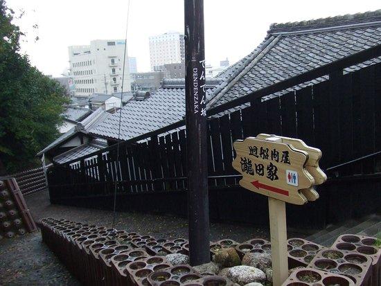Tokoname, ญี่ปุ่น: でんでん坂