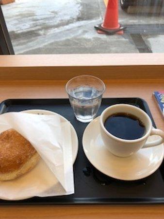 東郷町, 愛知県, 窓の外を望みながらカフェ
