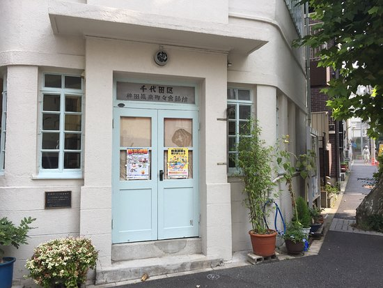 Kanda Sarugakucho Chokai Tumesho