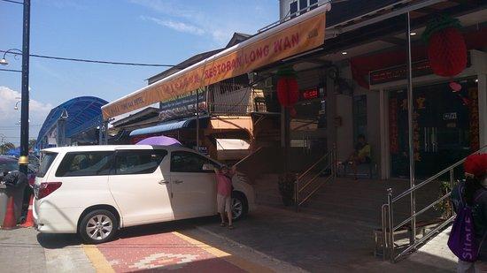 Kukup, Malaysia: Outside of Hotel