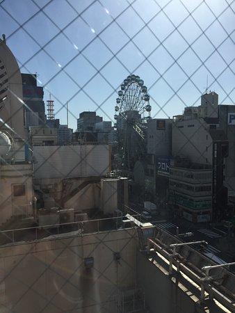 Tokyo Daiichi Hotel Nishiki : VIew from room