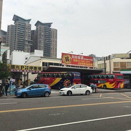 中港轉運站