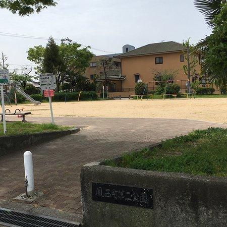 Otorinishimachi Daini Park