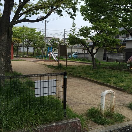 Otorinishimachi Daisan Park