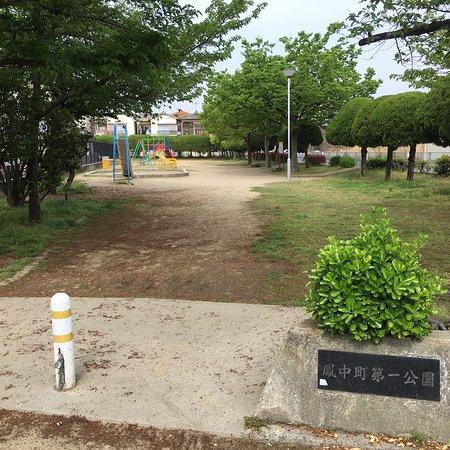 Otorinakamachi Daiichi Park