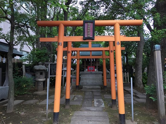 Kibun Inari Shrine