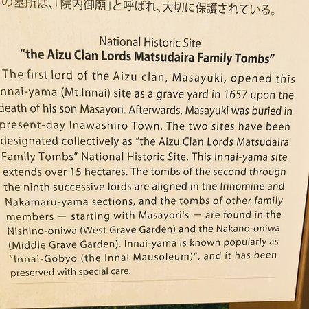 Aizuhanshu Matsudairake Bosho
