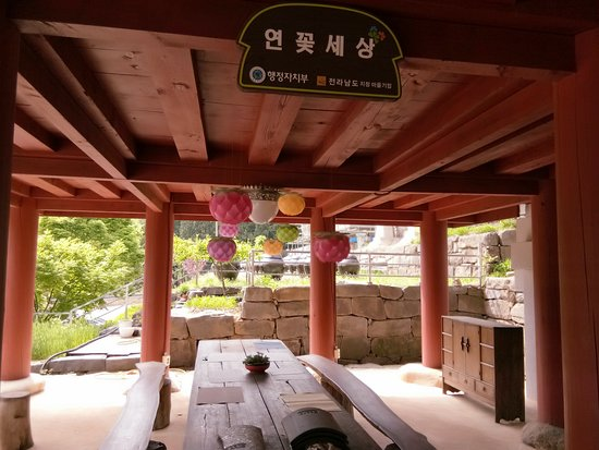 Hwasun-gun, Corea del Sur: Place to ponder the level of holiness in our own lives. Have we improved somehow?