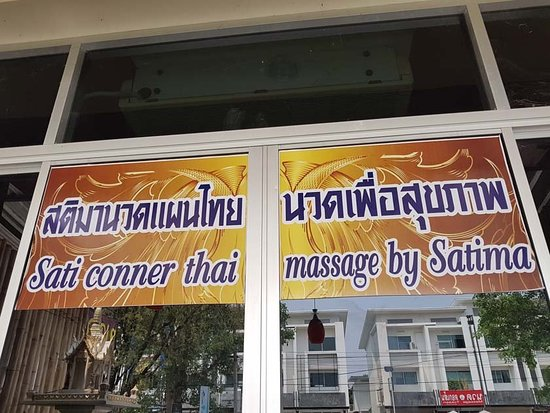 Hang Dong, Tayland: Thai Massage by Satima