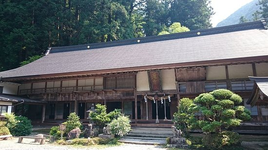 Gasoyama Shrine
