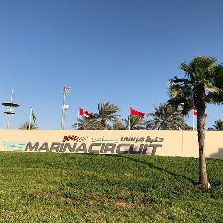 Yas Marina Circuit: photo0.jpg