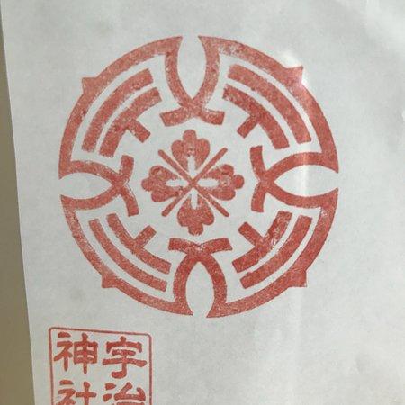 Uji Shrine
