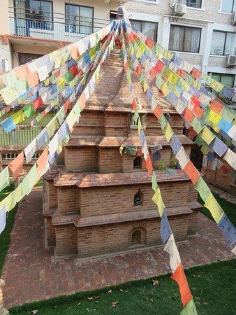 Ashok Stupa