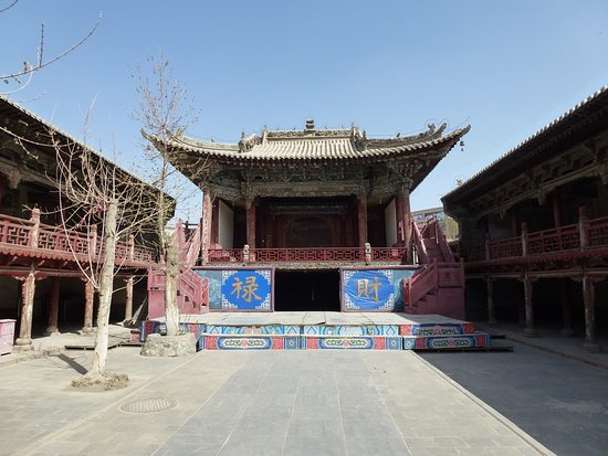 Shanxi Guild Hall