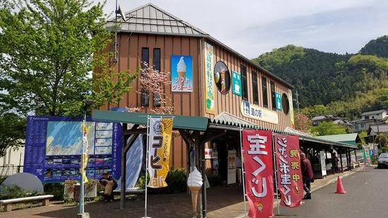 Maizuru Port Toretore Center Michi-no-Eki: 20180422_132402_large.jpg