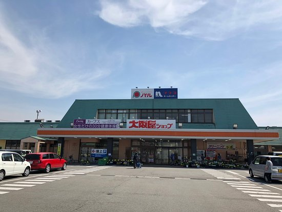 Kamiichi Shopping Town Pal
