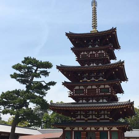 Yakushi-ji Temple: photo3.jpg