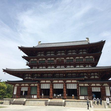 Yakushi-ji Temple: photo4.jpg