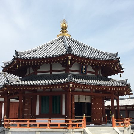 Yakushi-ji Temple: photo5.jpg