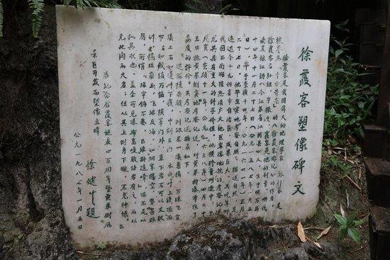 Huanguoshu Steles Park of Anshun: Steele