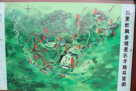 Bijie, China: Map