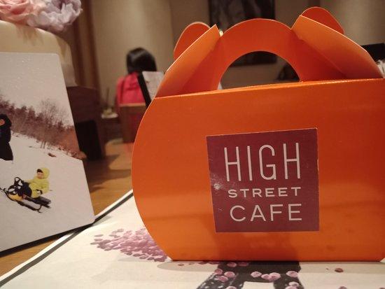 High Street Cafe Photo