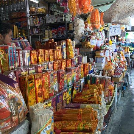 Ratchawat Market