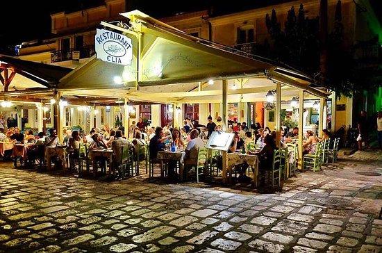 Elia Restaurant: Restaurant Elia- Pythagorion Samos island..