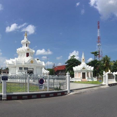 Nakhon Si Thammarat Province, Thailand: photo0.jpg