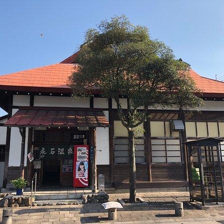 Nagaishi Onsen