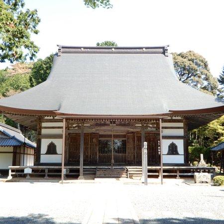 Kinrinji Temple