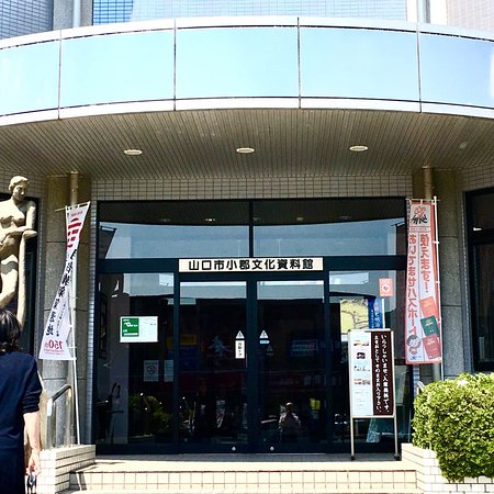 Yamaguchi City Ogori Culture Museum
