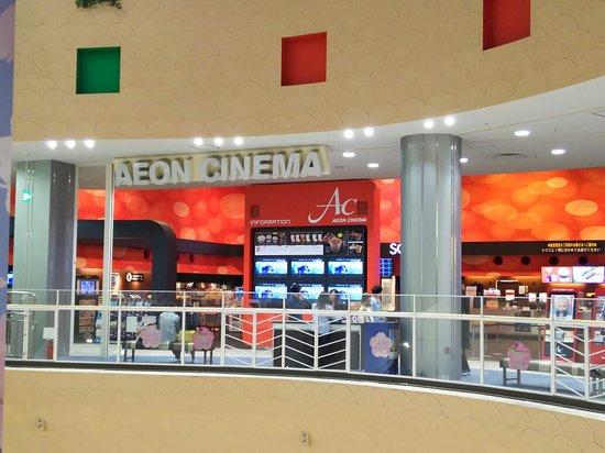 Aeon Cinema Takasaki