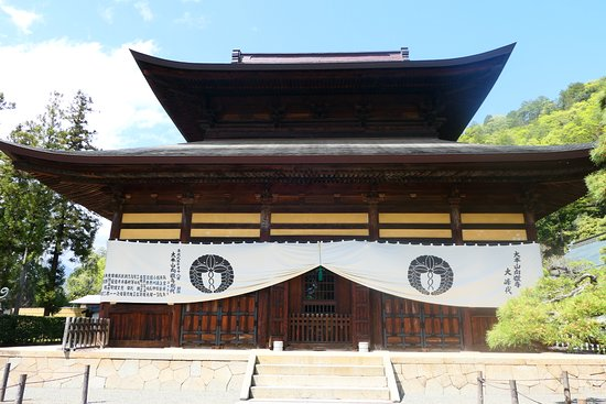 Kogaku-ji Temple: 仏殿兼開山堂。大迫力です。