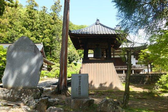 Kogaku-ji Temple: 銅鍾。