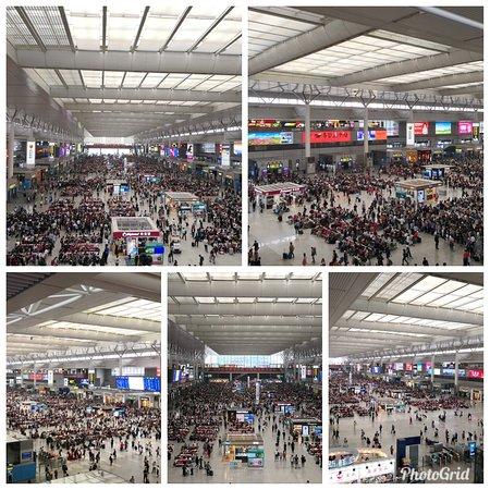 Shanghai Hongqiao Railway Station: PhotoGrid_1524380933707_large.jpg