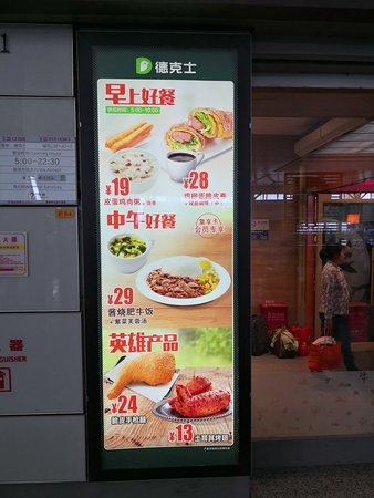 Shanghai Hongqiao Railway Station: IMG_20180422_141456_large.jpg