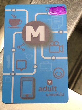 Adult Prepaid Card