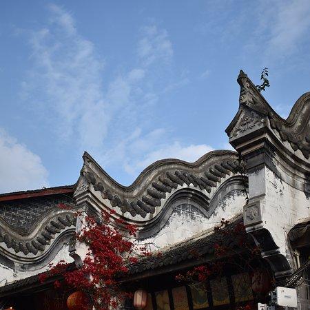 Luodai Ancient Town: photo0.jpg
