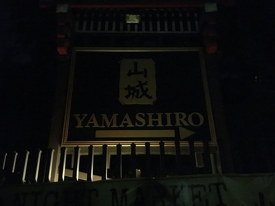 Yamashiro Photo